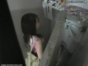 Uniform Girl Toilet Masturbation free