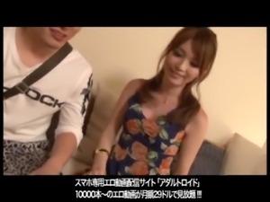 Japanese girl beautiful model f ... free