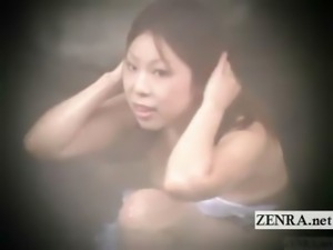 Subtitled bizarre Japanese bathhouse exhibitionist dare