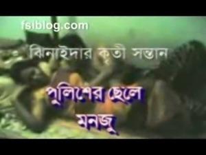 Bangladesi police scandal free