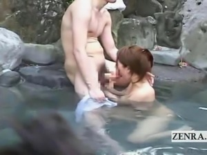 Subtitled raunchy Japanese couples in outdoor bathhouse